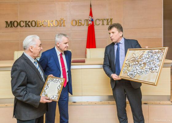 Торжественное вручение картины и поздравительного письма в Доме Правительства Московской области.